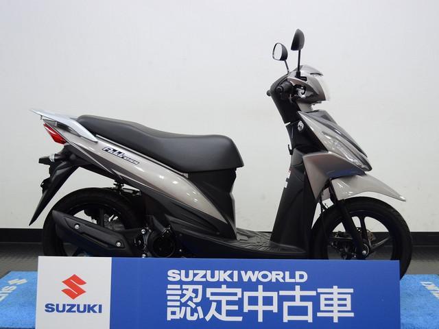 スズキ アドレス110 スズキワールド認定中古車の画像(東京都