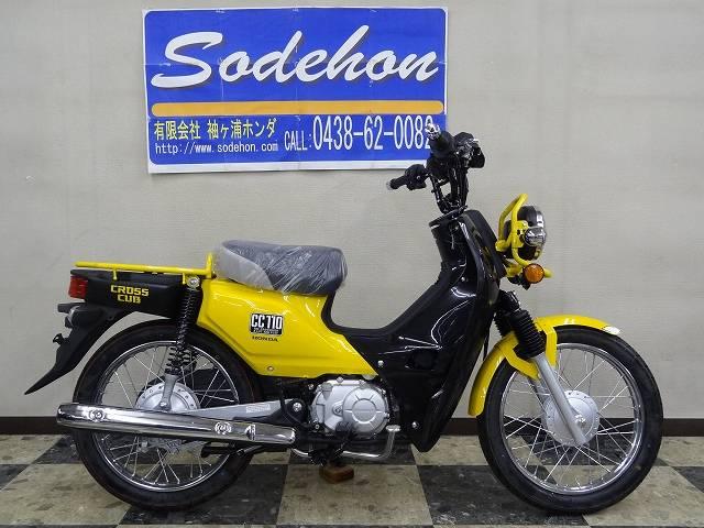 ホンダ クロスカブ110の画像(千葉県