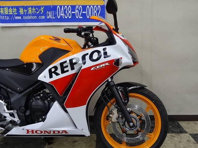 ホンダ CBR250R ABS  レプソルの画像(千葉県