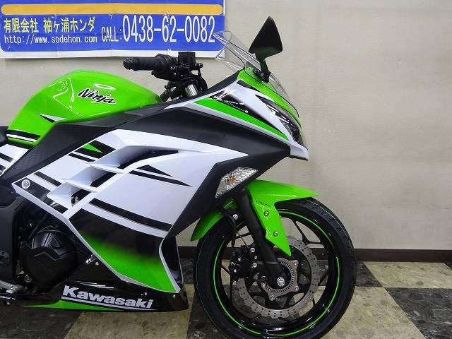 カワサキ Ninja 250 '15の画像(千葉県