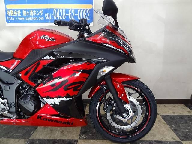 カワサキ Ninja 250 ABS SP '17の画像(千葉県