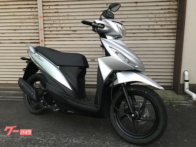 アドレス110 2021年モデル