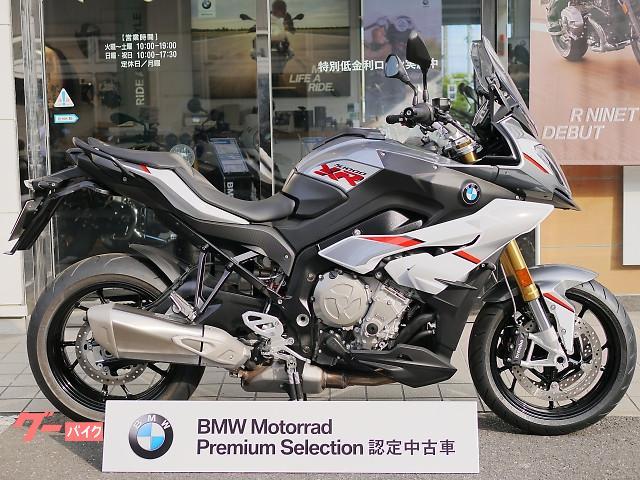BMW S1000XR・プレミアムスタンダード・2017年モデル165ps仕様の画像(千葉県