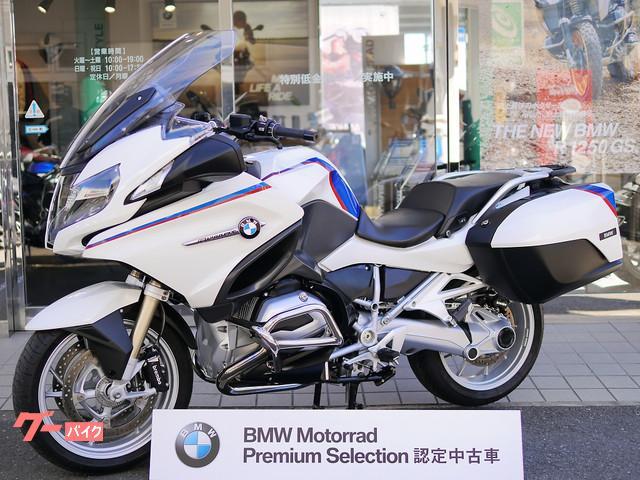 BMW R1200RT・セレブレーションエディション・エンジンガード付の画像(千葉県