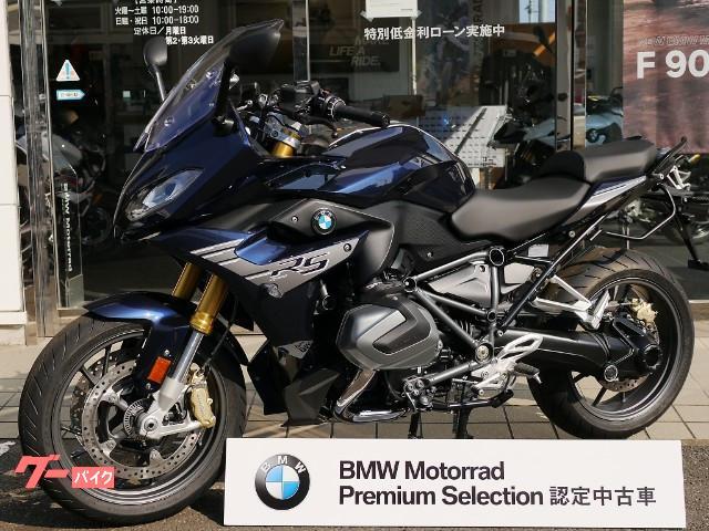 R1250RS・インペリアルブルーメタリック・ETC2.0・BMW認定中古車保証2年付