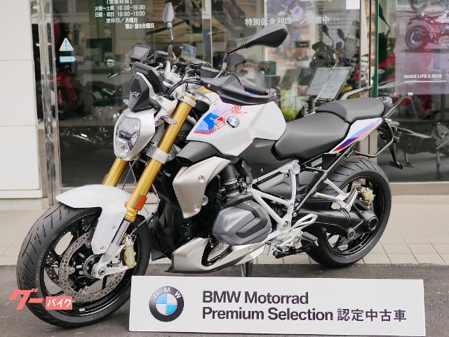 R1250R・StyleHP・ETC2.0車載器・純正ハンドガード・BMW認定中古車保証2年付