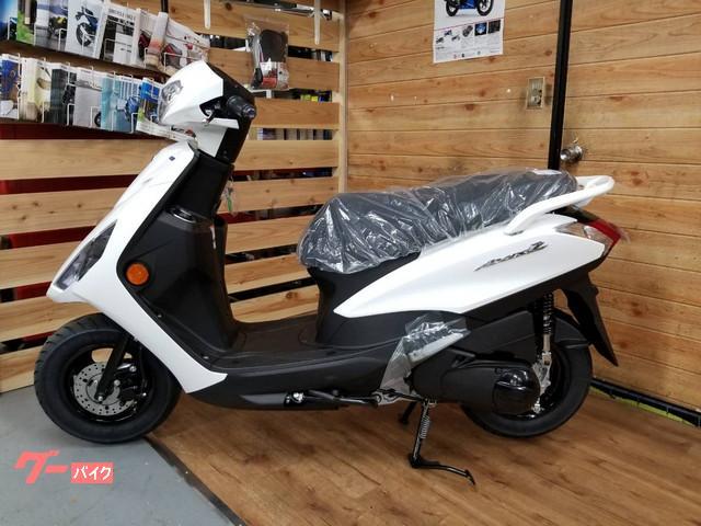 ヤマハ AXIS Z 最新モデルの画像(神奈川県
