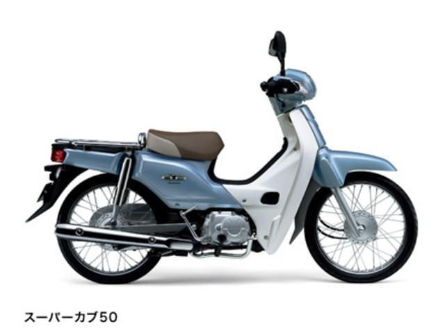 ホンダ スーパーカブ50の画像(神奈川県