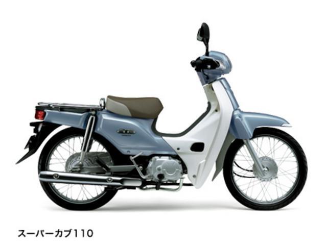 ホンダ スーパーカブ110の画像(神奈川県