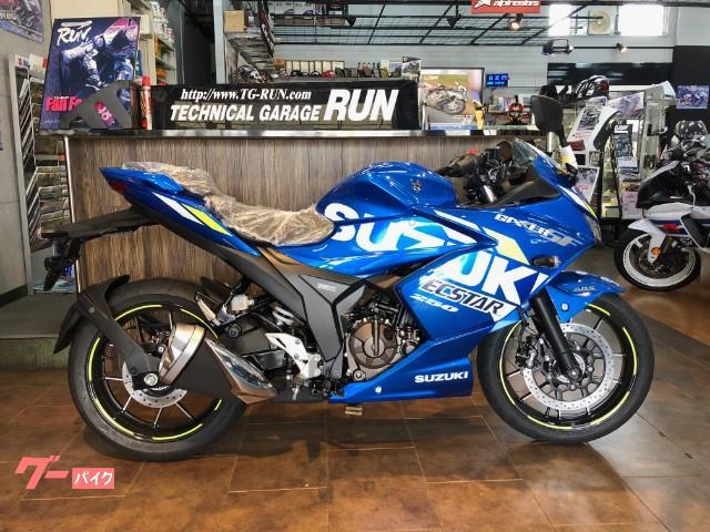 GIXXER SF 250 2021モデル