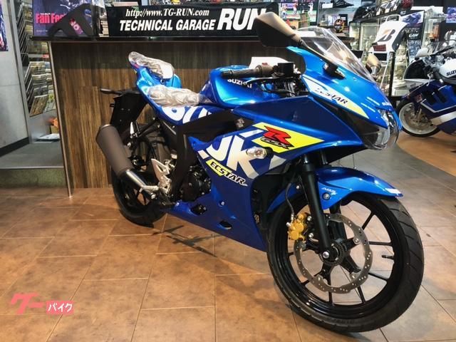 スズキ GSX-R125 2021モデルの画像(千葉県