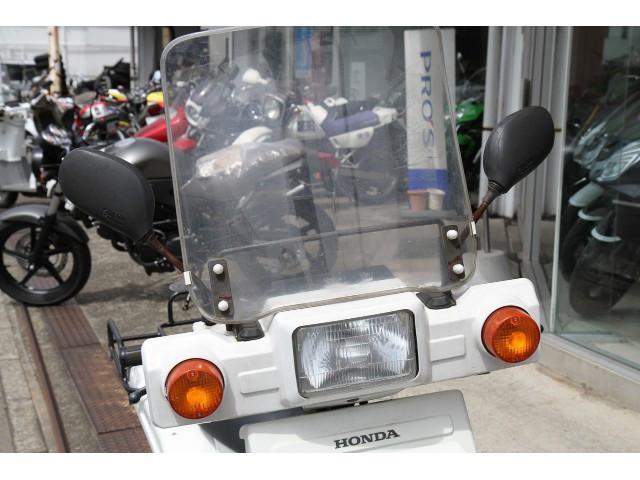 ホンダ ジャイロXの画像(茨城県