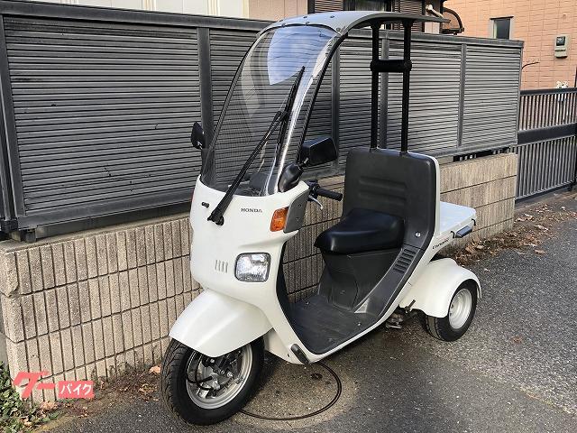 ジャイロキャノピー 4サイクル