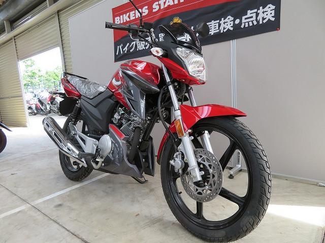 ヤマハ YX125DXの画像(埼玉県