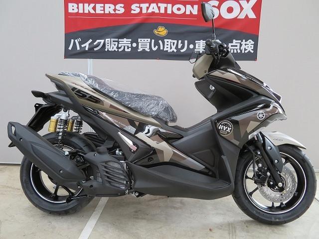 ヤマハ NVX155 LIMITED EDITIONの画像(埼玉県