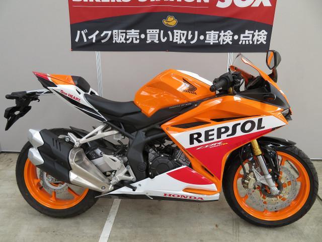 ホンダ CBR250RR ABS 輸入モデルの画像(埼玉県