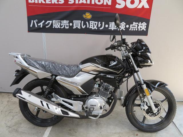ヤマハ YBR125 カウリングモデルの画像(埼玉県