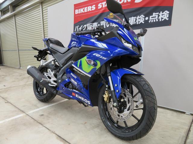 ヤマハ YZF-R15 MOVISTARの画像(埼玉県