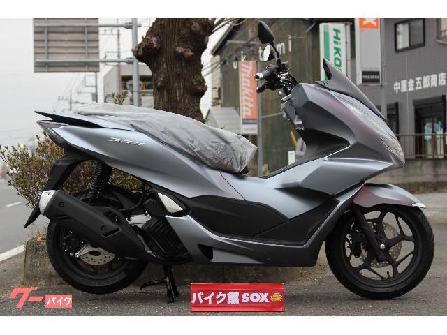 PCX 2021モデル 新車