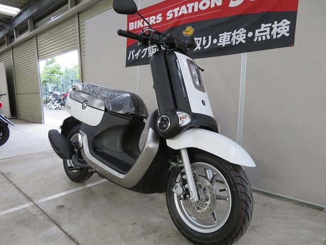 ヤマハ キュービックスSTD 輸入新車の画像(埼玉県