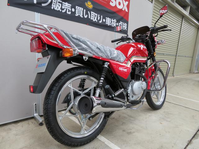 スズキ GS125 輸入新車の画像(埼玉県