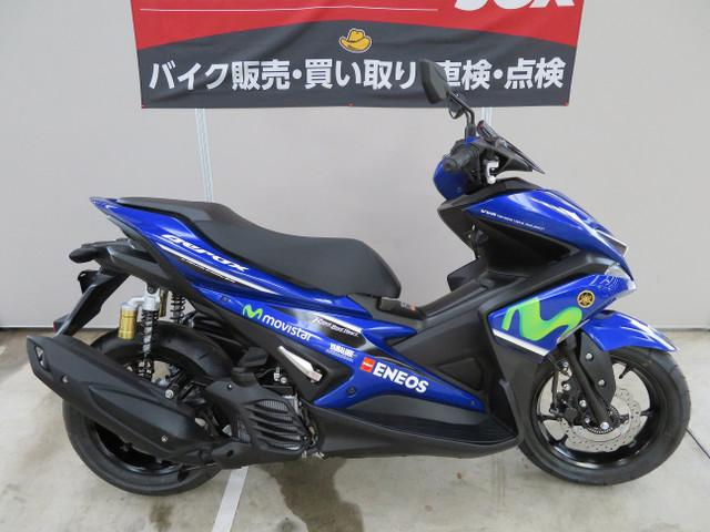 ヤマハ AEROX155R MOVISTAR 輸入新車の画像(埼玉県