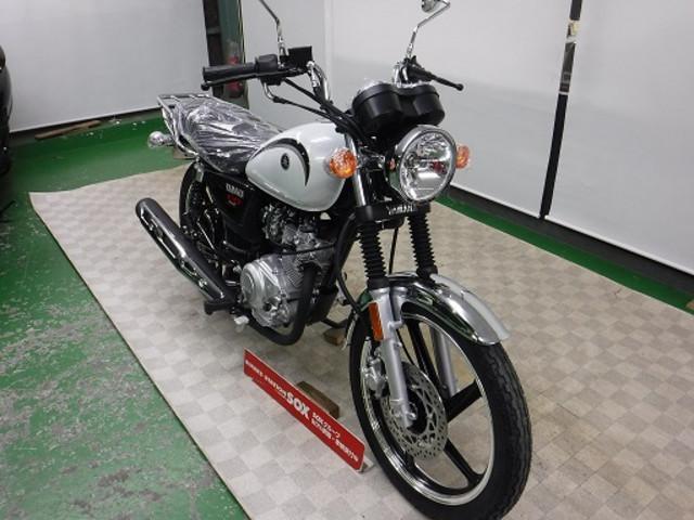 ヤマハ YB125SP 輸入新車の画像(埼玉県