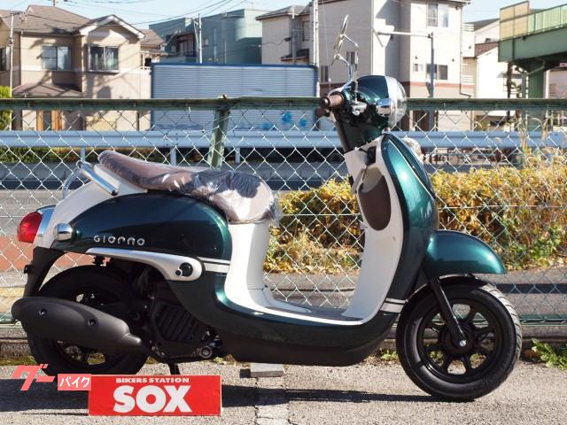 ジョルノDX 新車