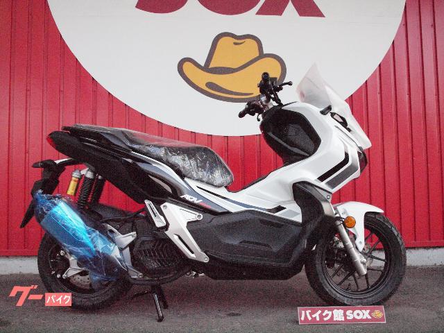 ADV150 ABS 国内未発売カラー