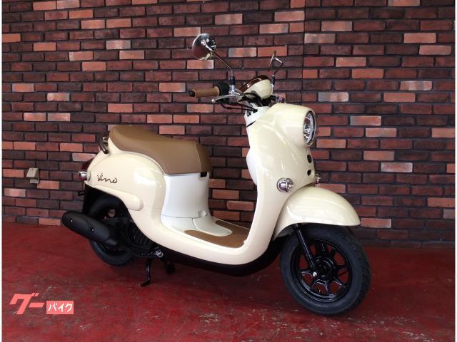ビーノ 国内生産モデル 最新モデル 新車