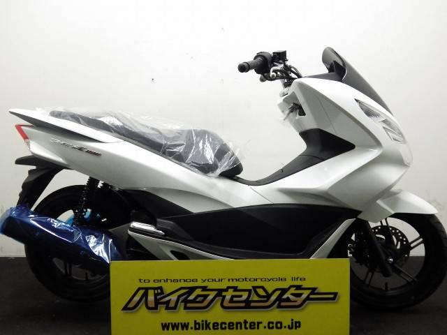 ホンダ PCX150 国内現行モデル ホワイトの画像(千葉県