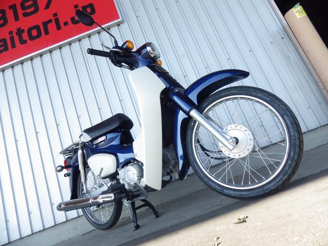 ホンダ スーパーカブ50 国内最新モデル アーベインデニムブルーの画像(千葉県