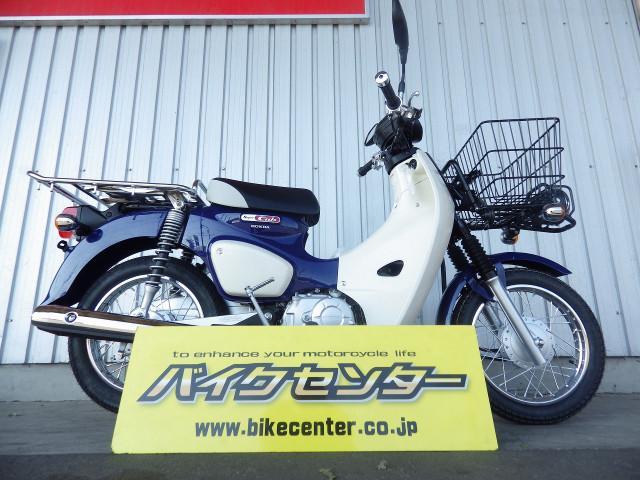 スーパーカブ50プロ 国内現行モデル セイシェルナイトブルー
