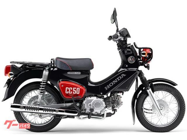 クロスカブ50 くまモンバージョン 国内モデル