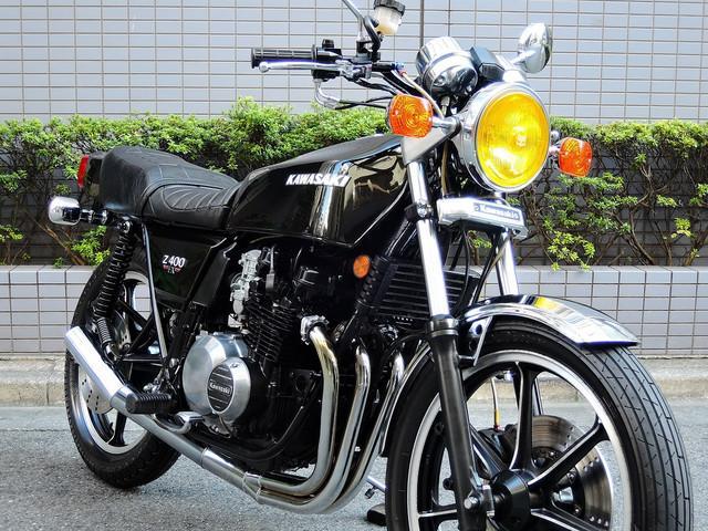 カワサキ Z400FXの画像(東京都