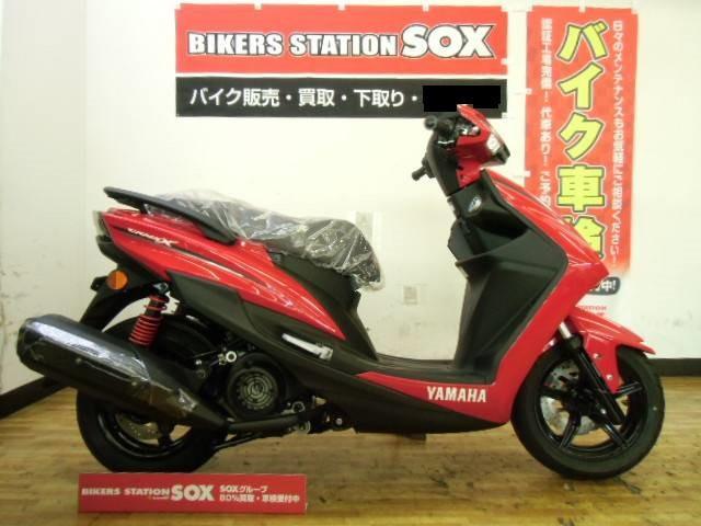 ヤマハ シグナスX SR 新車の画像(埼玉県