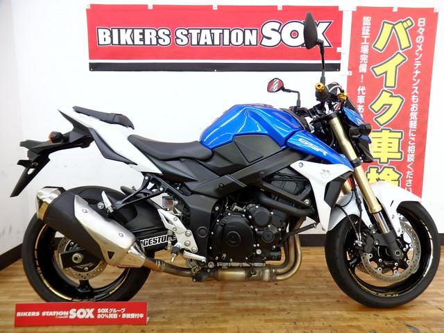 スズキ GSR750 ABSの画像(埼玉県