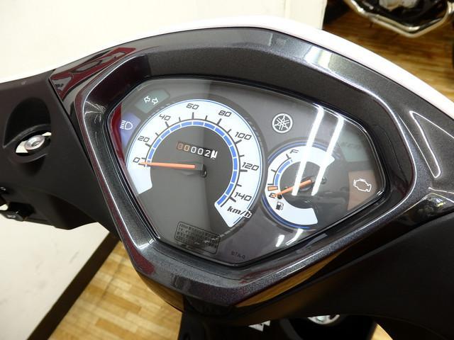 ヤマハ AXIS Z 新車の画像(埼玉県