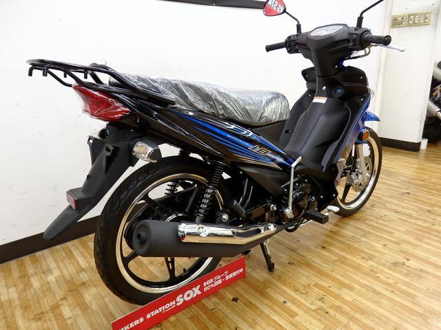 ヤマハ i8 115 新車 輸入モデルの画像(埼玉県