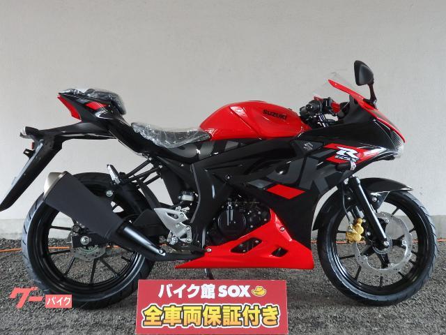 GSX−R125