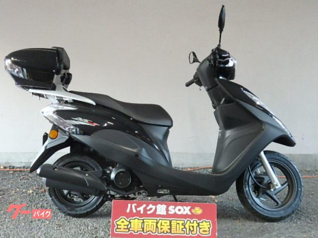 NS125T 国内未発売モデル
