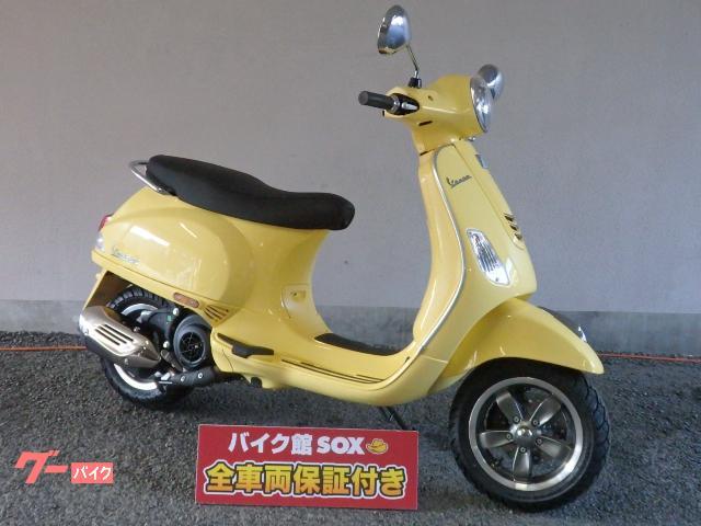 VESPA VXL125の画像(埼玉県