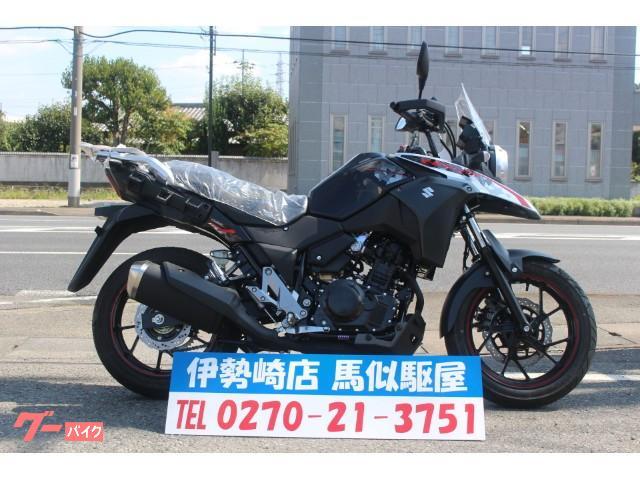 V−ストローム250 ABS 2021