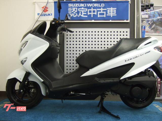 スズキ バーグマン200 スズキワールド認定中古車の画像(東京都