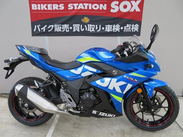 スズキ GSX250R ABS 国内未導入カラーの画像(東京都