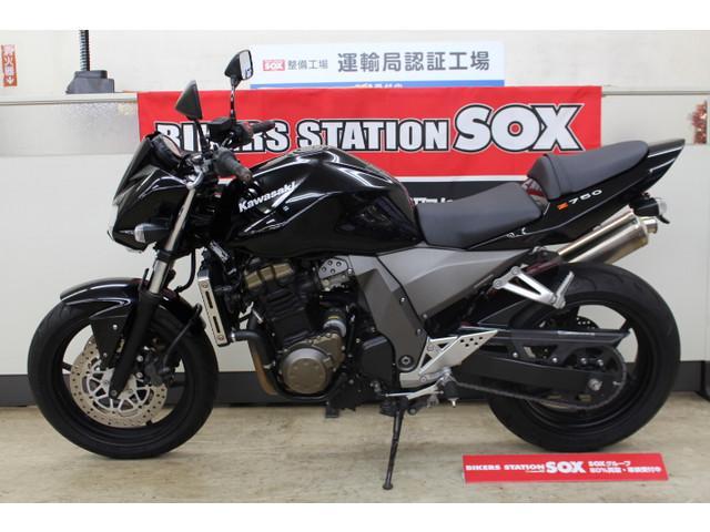 カワサキ Z750 フェンダーレスの画像(東京都
