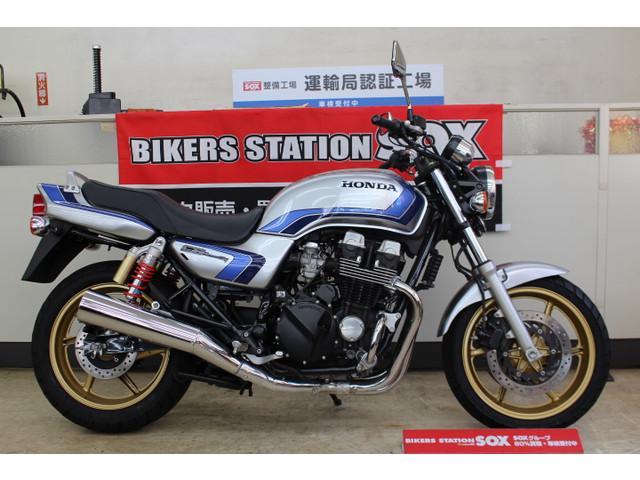 ホンダ CB750 エンジンガードの画像(東京都