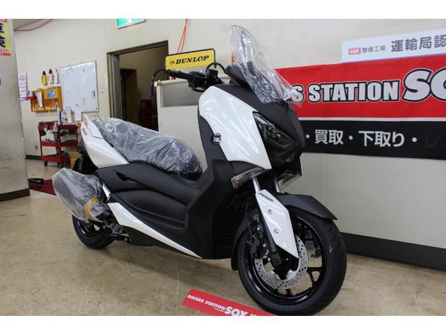ヤマハ X-MAX250 ABSの画像(東京都