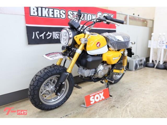 ホンダ モンキー125 ABSの画像(東京都