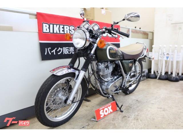 ヤマハ SR400 35周年記念モデルの画像(東京都